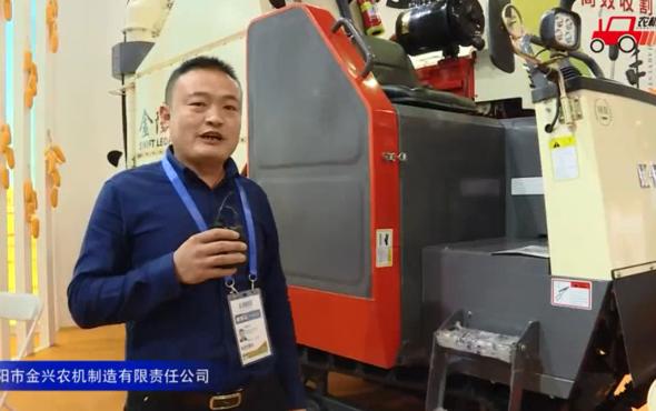 德陽金興農機參展產品視頻詳解——2018國際農機展