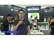 大疆MG-1P农业植?;悠迪杲?2018国际农机展