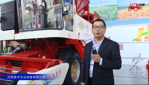 豪丰4YZ-3自走式玉米收获机视频详解—2018国际农机展