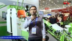 宇成果缘4HLB-2A花生联合收割机视频详解—2018国际农机展
