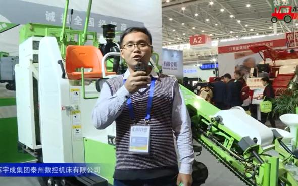 宇成果緣4HLB-2A花生聯合收割機視頻詳解—2018國際農機展