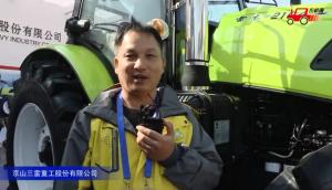 京山三雷雷木2104轮式拖拉机视频详解—2018国际农机展