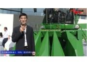 九方泰禾迪马牧王穗茎兼收机视频详解—2018国际农机展