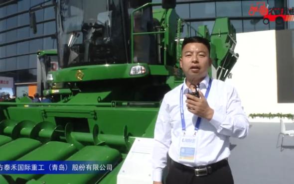 九方泰禾迪马飞龙收获机视频详解—2018国际雷火展