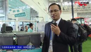 久保田2BDZ-10(DSPV-10C25)水稻直播機視頻詳解—2018國際農機展