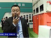 久保田5HX-15(KCND-150)烘干机视频详解—2018国际农机展