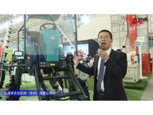 久保田3WP-600(KBA600)喷雾机视频详解—2018国际农机展