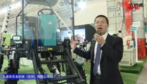 久保田3WP-600(KBA600)噴霧機視頻詳解—2018國際農機展