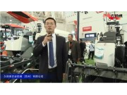 久保田4LZ-1.5A8(PRO318Q)收获机视频详解—2018国际农机展