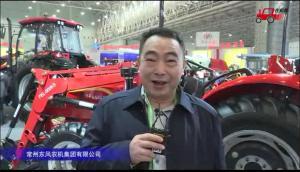 常州東風DF-554G3輪式拖拉機視頻詳解---2018國際農機展