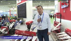 盐城新明悦割晒机视频详解-2018国际农机展