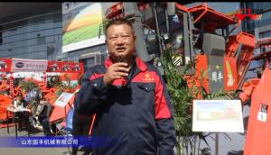 山东国丰4行玉米穗茎兼收机视频详解——2018国际农机展