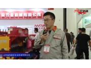 山东玛丽亚农机参展产品视频详解——2018国际农机展
