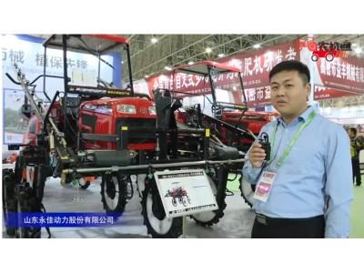 山东永佳3WSH-500型喷雾机视频详解—2018国际农机展