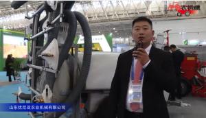 山东优尼亚农机参展产品视频详解——2018国际农机展(一)