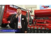 山东优尼亚农机参展产品视频详解——2018国际农机展(二)