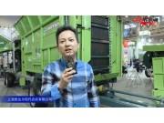 上海世達爾打捆包膜一體機視頻詳解—2018國際農機展