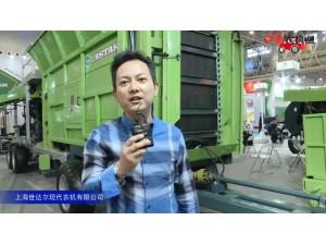 上海世达尔打捆包膜一体机视频详解—2018国际农机展