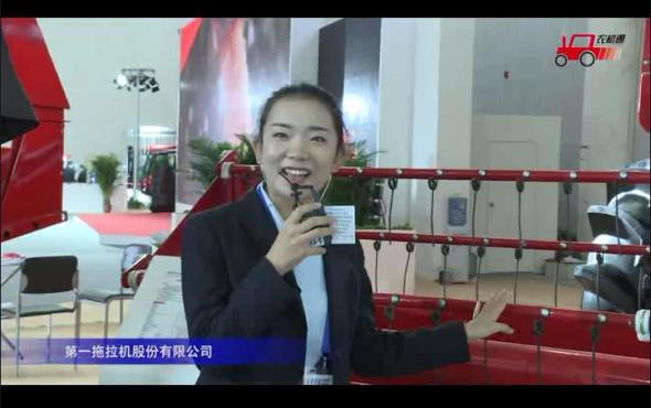 一拖集團農機參展產品視頻詳解---2018國際農機展