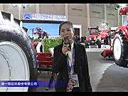 一拖集团农机参展产品视频详解2---2018国际农机展
