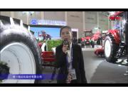 一拖集團農機參展產品視頻詳解2---2018國際農機展