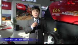 中兴马斯卡18行气吸式精量播种机视频详解-2018国际农机展