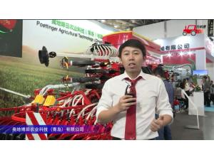 奧地博田IMPRESS 125F圓捆機視頻詳解-2018國際農機展