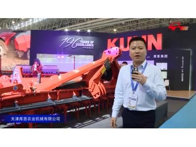 库恩HR4030 D动力驱动耙视频详解—2018国际农机展