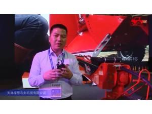 庫恩FC 4060 TCR割草壓扁機視頻詳解—2018國際農機展