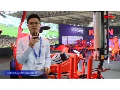 库恩RW 1610圆草捆缠膜机视频详解—2018国际农机展