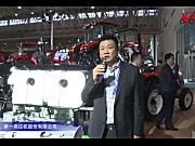 一拖集团农机参展产品视频详解3-2018国际农机展