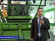 河北利裕丰9QZ-2200自走式青饲料收获机视频详解-2018国际农机展