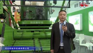 河北利裕豐9QZ-2200自走式青飼料收獲機視頻詳解-2018國際農機展