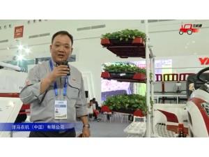 洋馬油菜移栽機視頻詳解——2018國際農機展