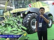 中垦瑞海科罗尼BiGX480青贮机视频详解-2018国际农机展