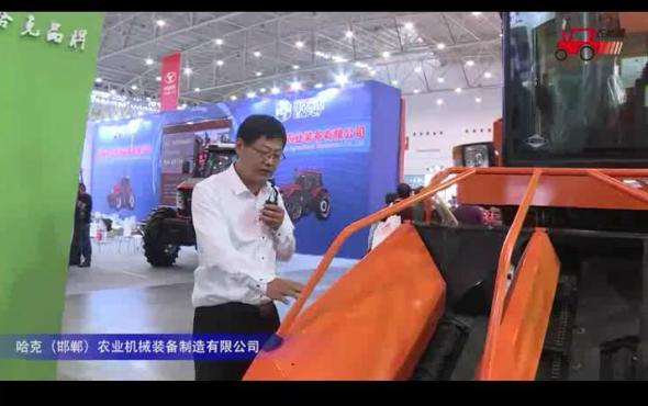 哈克農裝4YZB-4C玉米收獲機視頻詳解---2018國際農機展
