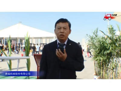 勇猛9QS-300青饲料收获机视频详解—2018国际农机展