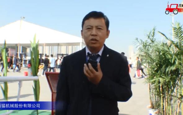 勇猛9QS-300青飼料收獲機視頻詳解—2018國際農機展