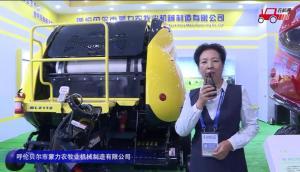 蒙力ML8118/ML8422打捆機視頻詳解-2018國際農機展