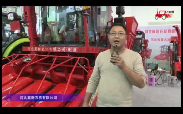 河北冀新玉米收割機視頻詳解---2018國際農機展