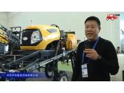 中農豐茂3WPZ-700A自走式噴桿噴霧機視頻詳解—2018國際農機展