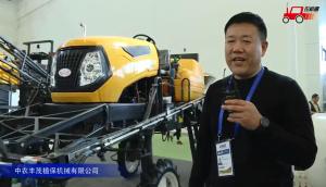 中农丰茂3WPZ-700A自走式喷杆喷雾机视频详解—2018国际农机展