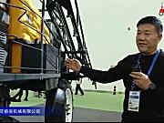 中农丰茂3WPZ-1300自走式喷杆喷雾机视频详解—2018国际农机展