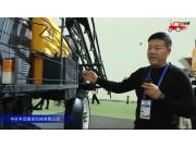 中農豐茂3WPZ-1300自走式噴桿噴霧機視頻詳解—2018國際農機展