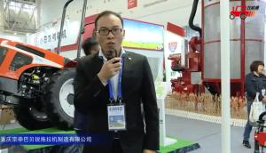 宗申巴貝銳果樹王1WG2.2-60FQ-ZC1果園管理機視頻詳解—2018國際農機展