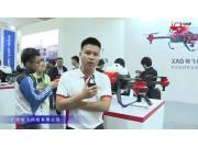極飛農業P20無人機視頻詳解-2018國際農機展