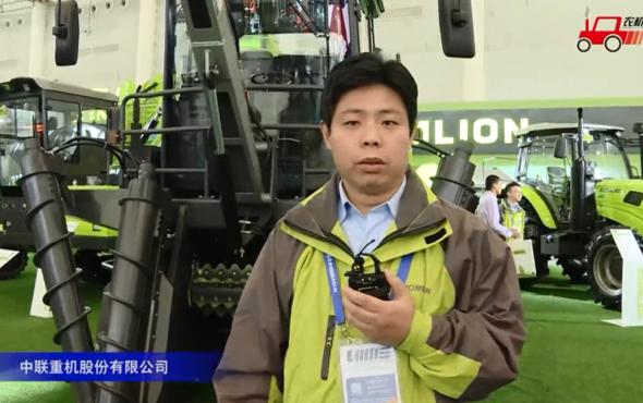 中聯谷王AC60(4GQW-1)甘蔗收割機視頻詳解—2018國際農機展