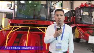 中農博遠4YZ-4X自走式玉米收獲機視頻詳解---2018國際農機展