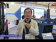 湖北超能SH500S拖拉机视频详解-2018国际农机展