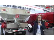 山東天盛不銹鋼自走式撒肥機視頻詳解-2018國際農機展